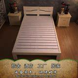 中式实木床简易1.2 1.35米1.8大床双人床2米2.2米成人儿童床原木
