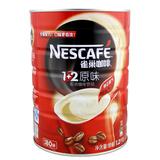 包邮 Nestle雀巢咖啡1+2原味三合一速溶咖啡1200g罐装 内送勺子