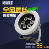 新款LED单颗投光灯射灯户外投射灯高亮草坪灯防水投光灯景观灯