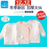 丽婴房儿童内衣 2015冬季新款男女童加厚夹棉保暖上衣开衫小棉衣