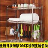 厨房水槽上放碗架304不锈钢水池收纳碗盘架置物架滴水沥水晾碗架