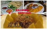 山东正宗虾酱特产纯手工自制自酿天然野生海鲜一级酱