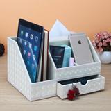 丽然简约创意皮革纸巾盒 办公抽屉整理桌面遥控器收纳盒 抽纸盒木