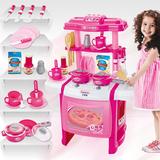 贝恩施儿童过家家厨房玩具 女孩做饭煮饭厨具餐具过家家玩具套装