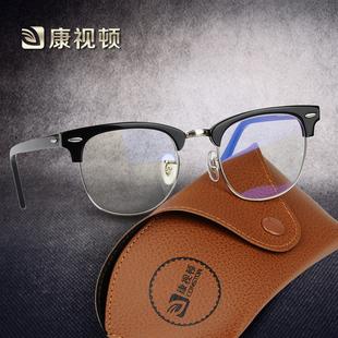 眼镜圆文艺复古正品低价 复古圆眼镜头像 眼镜圆文艺复古行货 河图论坛