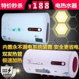 最美的储水式电热水器40L/50/60升 家用洗澡淋浴 速热恒温数显