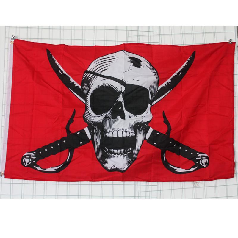海贼王路飞 白胡子 乔巴 索隆 艾斯 大号海贼旗帜带孔 海盗骷髅旗