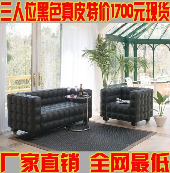 欧式真皮沙发客厅组合库巴斯沙发现代简约方格办公