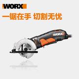 威克士迷你电锯wx423 电圆锯 木工锯 切割机 家用diy装修电动工具