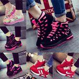 潮流透气运动休闲女鞋学生N字阿甘跑步鞋子韩版低帮气垫鞋
