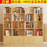 松木居特价实木书柜书架组合书柜书橱柜子收纳储物柜组合柜定做柜