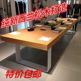 LOFT铁艺实木餐厅餐桌原木书桌办公桌会议桌电脑桌工作台洽谈长桌