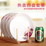 陶瓷菜盘饭盘碟子 圆形盘子方深盘厨房家用餐具饺子盘4盘套装特价