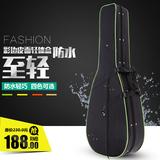 彩边吉他盒40寸41寸双肩民谣吉他包 琴箱加厚轻体加硬泡沫琴盒