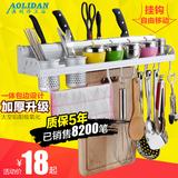 澳利丹太空铝厨房置物架多功能刀架壁挂收纳架调味料架子厨房用品