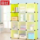蔻丝简易书架自由组合组装储物柜格子柜置物架书橱收纳柜现代书柜