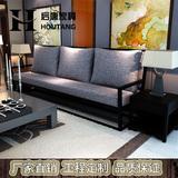 现代新中式布艺三人沙发组合样板房简约休闲沙发椅实木沙发座椅