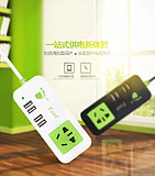 特价 智能家用多功能usb排插 插座接线板 创意迷你电源延长带开关