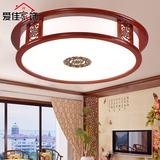 新中式吸顶灯圆形实木卧室温馨LED客厅房间书房餐厅调光羊皮灯具