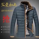 中老年羽绒服男冬装加厚中年商务短款棉衣立领爸爸装男装新款外套