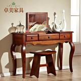 简美家具美式乡村多功能梳妆台实木梳妆桌卧室翻盖化妆柜书桌