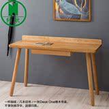 纳欧水曲柳实木电脑书桌子写字台 家用办公桌简约带抽屉整装书桌
