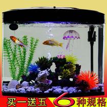 鱼缸水族箱 生态金鱼缸超白玻璃迷你小型热带鱼布景造景装高清图片