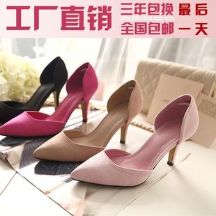 细跟高跟鞋凉鞋 3 7cm品牌排行 凉鞋高跟鞋细跟女鞋 细跟高跟鞋凉鞋