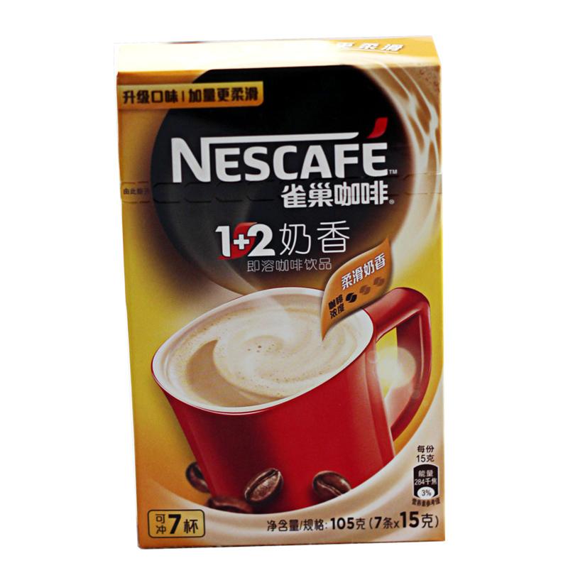 雀巢速溶咖啡1+2原味15克一天多少喝多少算过量。?   知乎
