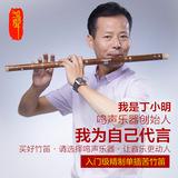 鸣声  丁小明演奏考级苦竹笛子精制初学入门竹笛特价民族乐器横笛