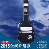 特价帆布加厚型40 41寸民谣双肩吉他包琴包木吉他包古典背包黑