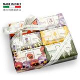 意大利内斯蒂丹特山麓花韵手工洁面纯天然精油进口香皂礼盒套装