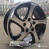 大众迈腾 速腾 朗逸 宝来 帕萨特16寸17寸汽车铝轮毂钢圈新款改装