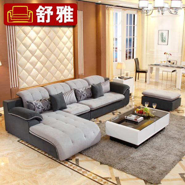 弧形贵妃转角组合 布沙发 简约现代客厅家具 小户型住宅 布艺沙发