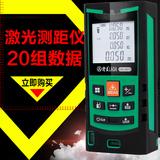 老A工具 70米激光测距仪 红外线测量仪测距仪电子尺激光尺