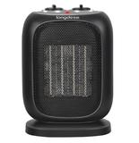 【天天特价】龙的取暖器迷你暖风机家用台式PTC陶瓷室内加热器