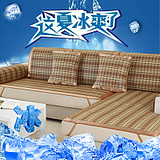 客厅夏季沙发坐垫冰藤凉席实木真皮草席藤竹套罩巾盖凉垫转角定做