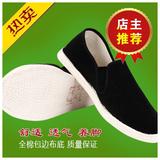 老北京布鞋千层底黑布鞋男女款平跟布鞋浅口休闲女鞋棉布底平底鞋