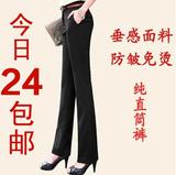 2016春夏款女士黑色西裤修身直筒小脚裤职业工装工作裤休闲长裤