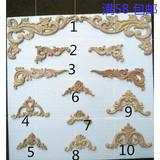 东阳木雕 欧式装饰 对角贴花 门心 家具贴花 花片 衣柜装饰 实木