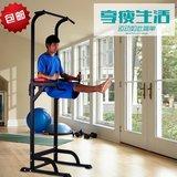 单双杠走跑步机室内引体向上器家用单杠多功能训练器运动健身器材