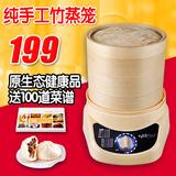 大熊竹香电蒸笼家用三层大容量电蒸锅商用全自动电竹蒸笼蒸菜锅