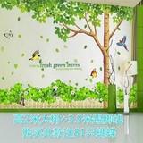 超大墙贴纸卧室客厅沙发电视背景墙壁贴纸墙上房间装饰贴画创意树