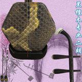 价配琴盒教材配件演奏考级乌木黑檀二胡可选蟒皮 专业二胡乐器特