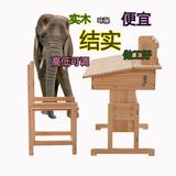 实木 儿童学习桌 可升降 宝宝学习桌 学生课桌 写字台 书桌 套装