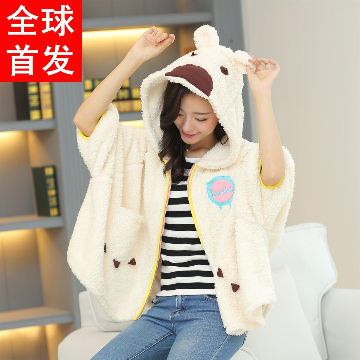 冬装韩版可爱小熊蝙蝠袖冬天毛绒外套冬季学生卫衣潮