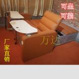 优质网吧沙发 电脑专用桌椅 情侣专用躺床 电动一体沙发 个人
