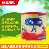 加拿大直邮 美赞臣Enfagrow奶粉680g3阶段 进口婴儿奶粉3段原味