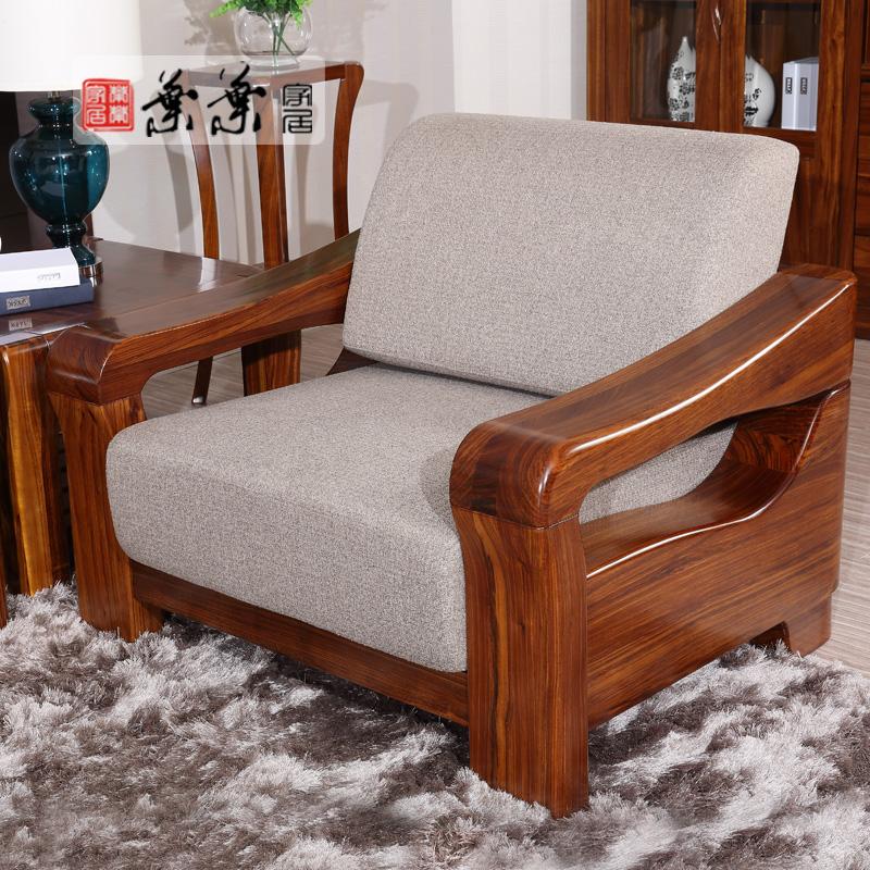 匠人 高端全实木沙发 客厅榆木组合沙发 现代中式实木家具