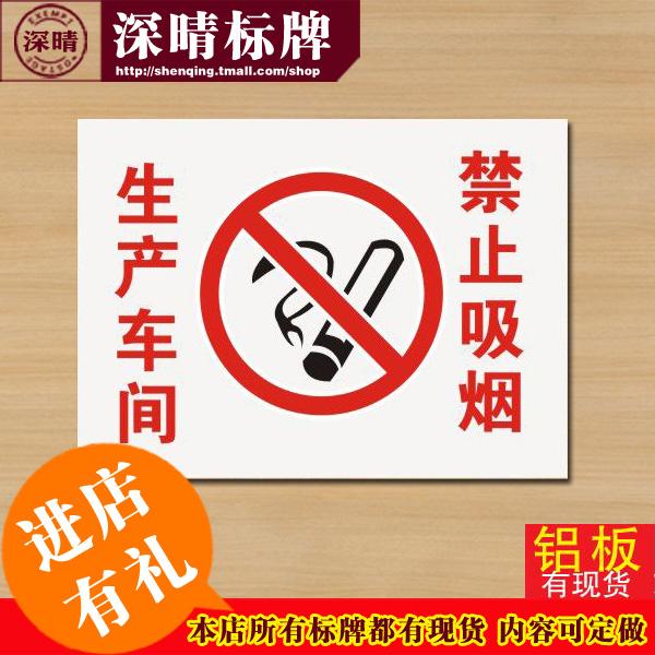 注意高温 警示标志牌警告 工厂安全标示牌标贴 验厂铭牌订定做
